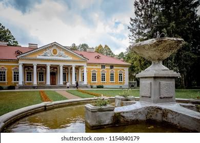 Fountain near the estate in the village Samchiky Starokostyantinivsky raion, Ukraine. Building in the style of classicism