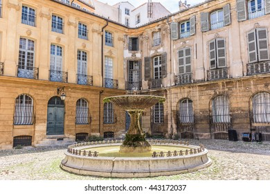 Fountain in a old city square. Aix-en-Provence, France.