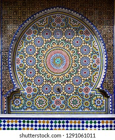 Fountain on a street in medina of Rabat, Morocco made from traditional ceramic tiles