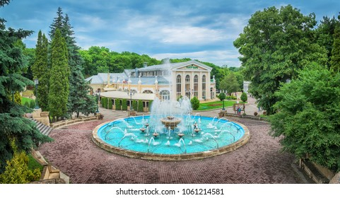 Fountain and playhouse at the Kurortniy (Glavny) Park entrance. Essentuki, Russia, 15 Juny 2017. Panoramic view.