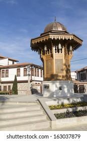 The fountain (Sebil) which is the same of Sebilj  in Sarajevo, capital city of Bosnia and Herzegovina, and historical Ankara houses, Ankara, Turkey
