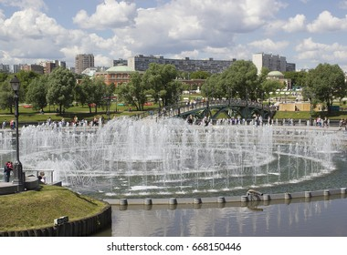 Fountain in the Tsaritsyno Park