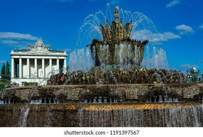 Fountain in VDNKH, Moscow
