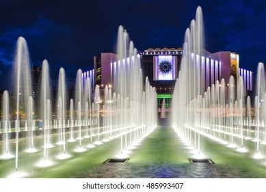Fountains in front of the National Palace of Culture, Sofia, Bulgaria. Night scene