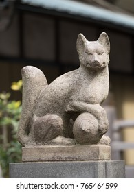 A fox statue of Inari shrine