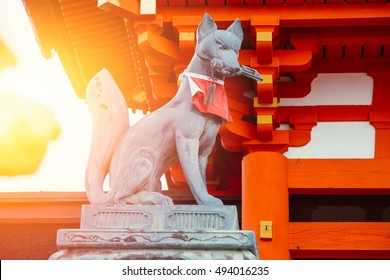 Inari Fox Images, Stock Photos & Vectors | Shutterstock