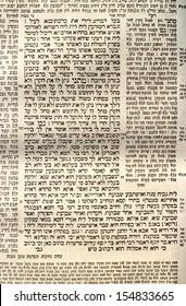 Fragment of an ancient Jewish handmade prayer book as backgrounds