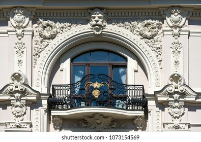 Fragment of Art architecture style of Riga city