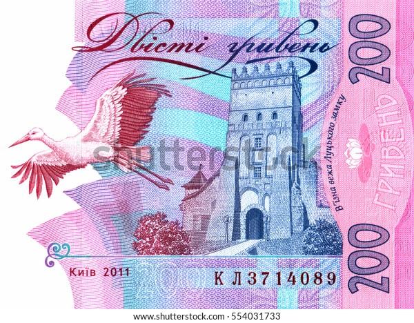 fragment-bank-note-200-ukrainian-600w-55