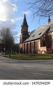 Fragment of the Church in Kaliningrad