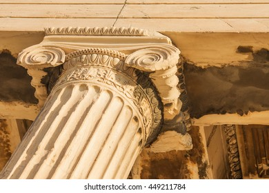 Fragment from the colonnade of the Erechtheion in Acropolis of Athens, Greece.