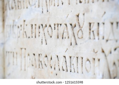 Fragment of the Cyrillic Old Slavic letter on the wall in the temple. Selected focus