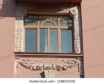 Fragment of the facade of a beautiful house, St. Petersburg, Russia