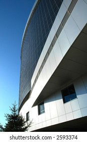 Fragment of a facade of office building