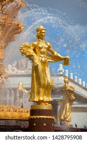 Fragment of Fountain Friendship of Nations or Peoples of the USSR, Exhibition of Achievements of National Economy VDNKh in Moscow, Russia, woman statue symbol of Latvian Soviet Socialist Republic