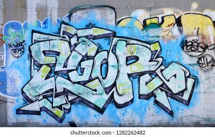 Grafitti Wall Images Stock Photos Amp Vectors Shutterstock