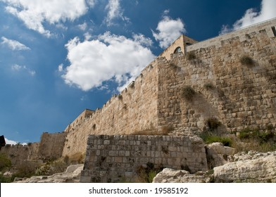 Fragment of Jerusalem old city outer wall