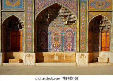 Fragment of a multi-colored Mosque Nasir al Mulk in Shiraz. Iran. Persia.