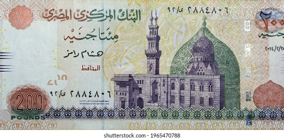 A fragment of the obverse side of 200 Egyptian pounds banknote year 2014, obverse side has an image of Mosque of Qani-Bay Cairo, Egypt. The reverse side has an image of The Seated Scribe