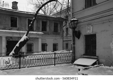 A fragment of an old courtyard in the historical part of Moscow. Russia, Moscow, December 2010.