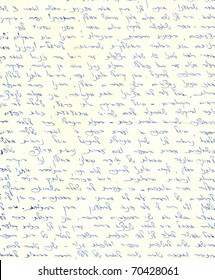 Fragment of an old Hebrew handwritten letter. It was written in Israel in 1972. Rich stain and paper details. Can be used for background.