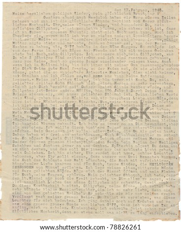 fragment old letters typed german dating stock photo edit now