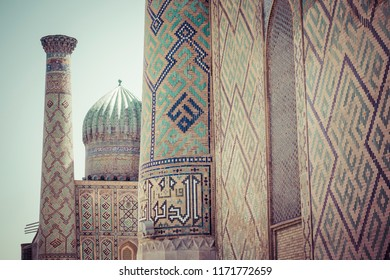Fragment of Registan Square Mosque and Madrasah complex in Samarkand, Uzbekistan