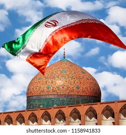 Fragment of traditional Iranian architecture and Iran's national flag. Iranian Islamic national image.