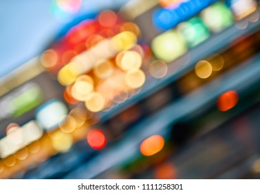 Fragment of urban life. Blurred abstract background.