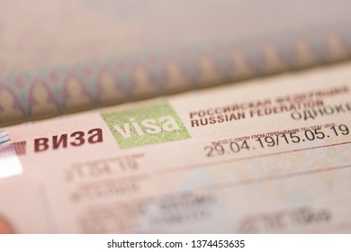Fragment of a visa of the Russian Federation in the passport  close up