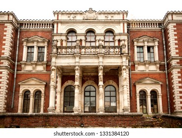 Fragment of the Vorontsov-Dashkov Manor. The main entrance and the balcony. The village of Bykovo, Ramensky district, Moscow region,Russia. Old architecture. Brick building.
