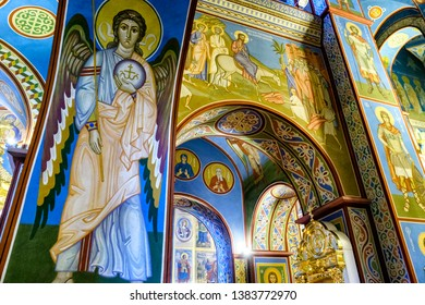 Fragments of frescoes (wall paintings) on the walls of the St. Michael's Cathedral in Kyiv, Ukraine. April 2019