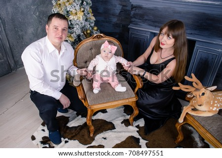 Frame Top Mom Dad Elegant Clothes Stock Photo Edit Now 708497551