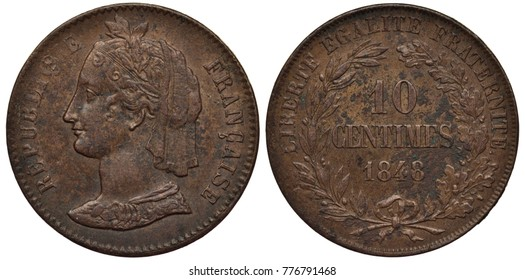 France French coin 10 ten centimes 1848, trial issue, laureate Liberty head in headscarf left, value and date flanked by olive and oak branches,