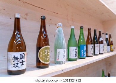 Frankfurt, Germany. 11th Feb 2019. Impressions from the Ambiente trade fair 2019: Sake bottles at Japan Style. Ambiente is a leading consumer goods trade fair