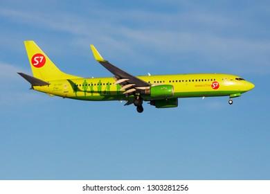 FRANKFURT / GERMANY - DECEMBER 8, 2012: S7 Airlines Boeing 737-800 VP-BQF passenger plane landing at Frankfurt Airport