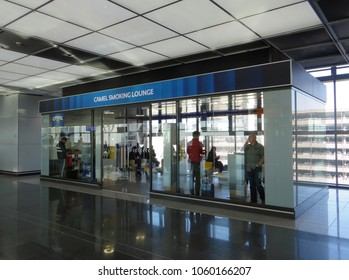 FRANKFURT, GERMANY - FEB 25, 2018 - Enclosed smoker's lounge at Franfurt Airport, Germany