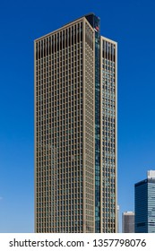 Frankfurt, Germany - March 30 2019: PwC Office Tower of PricewaterhouseCoopers is a multinational professional services network
