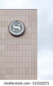 Frankfurt, Germany - September 19, 2015: Sheraton hotel and building. Sheraton Hotels and Resorts is a chain of luxury hotels owned by Marriott International
