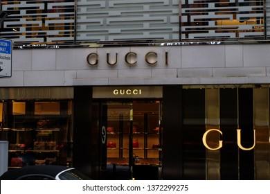 Frankfurt, Hessen / Germany - April 5 2019: Gucci high end leather fashion goods store/shop front logo in Frankfurt Germany.