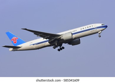 FRANKFURT,GERMANY-FEB 09:China Southern Cargo Boeing 777 lands at airport on February 09,2017 in Frankfurt,Germany.