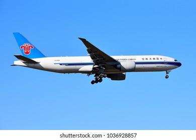FRANKFURT,GERMANY-FEBRUARY 24,2018: CHINA SOUTHERN CARGO Boeing 777.