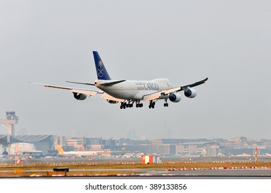 FRANKFURT,GERMANY-MARCH 10:airplane of Saudia Cargo on March 10,2016 in Frankfurt,Germany.Saudi Airlines Cargo Company (SACC) is a leading cargo carrier based in Saudi Arabia with global reach.
