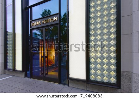 Frankfurtgermanymay 08 Louis Vuitton Fashion Store On Stock Photo