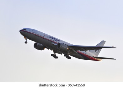 FRANKFURT,GERMANY-MAY 13:airplane of Malaysian Airline System in the Frankfurt airport on May 13,2015 in Frankfurt,Germany.
