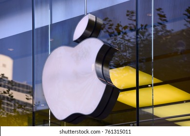 FRANKFURT,GERMANY-NOVEMBER 06,2017: APPLE store and logo. Apple Inc. is an American multinational technology company headquartered in California.