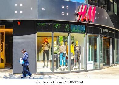 Frankfurt,Germany-September 11,2015: HM fashion store.