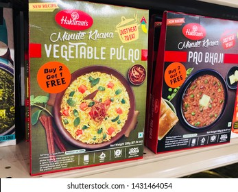 Haldiram Images, Stock Photos & Vectors | Shutterstock