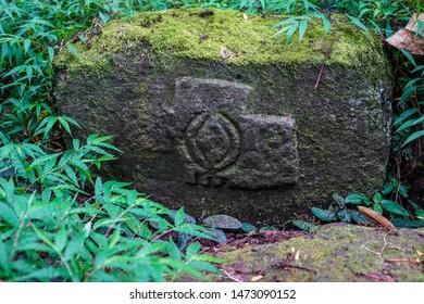 French Polynesia, Marquesas, Hiva Oa Island. Stone Tiki representing a vulva.