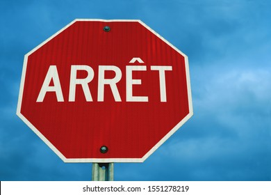 french stop traffic sign quebec foreign language